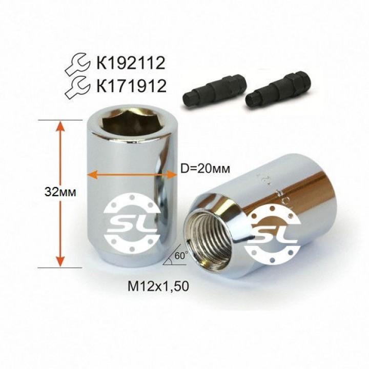 Гайка  м12x1,5 конус 60° открытая L=32 ключ Вн. 6 граней