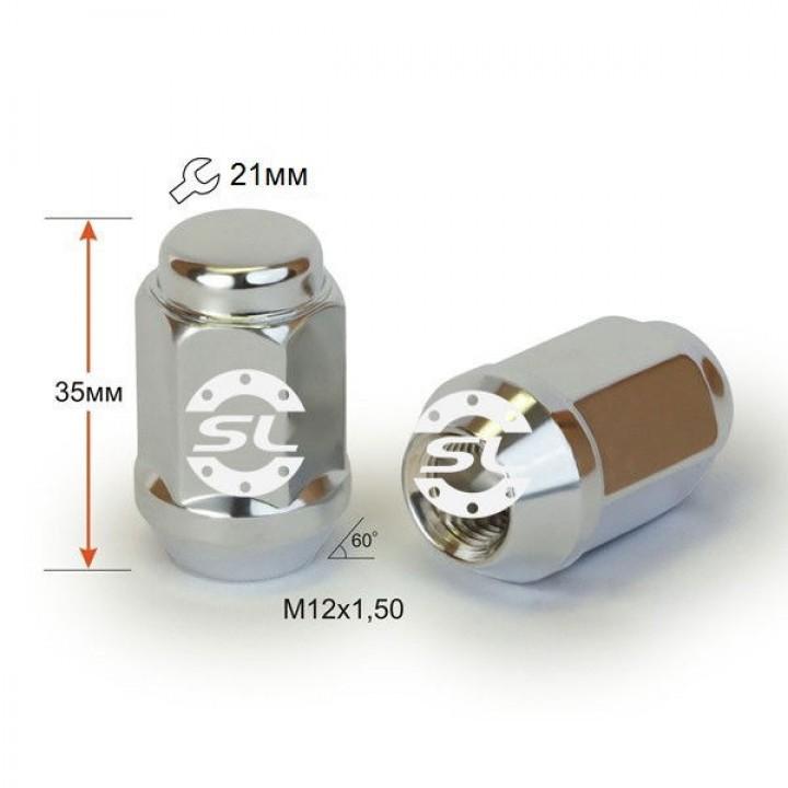 Гайка  м12x1,5 конус 60° закрытая L=35 ключ 21мм.