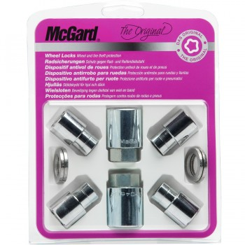 McGard 31156SU гайка M12x1,5 плоское L=35мм.